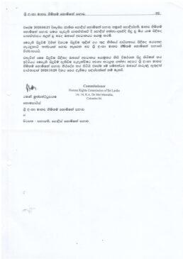 HRCSL inquiry into Madhushus death