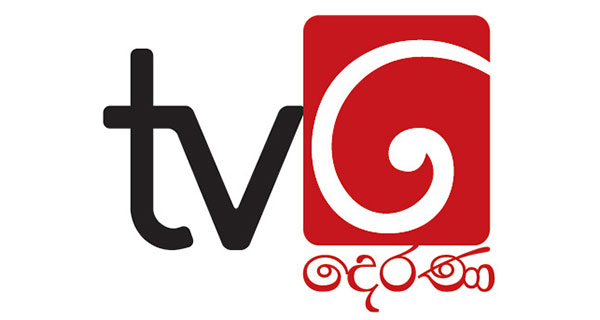 Complaint against Derana Media Institute