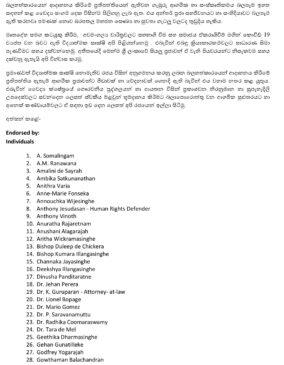 covid bodies cemetery issues in sri lanka