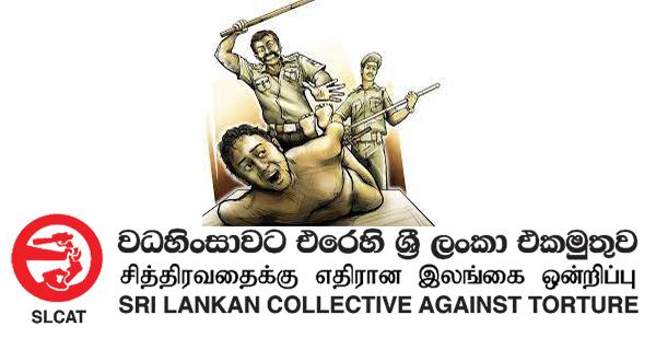 police torture in sri lanka Right to Life sri lanka