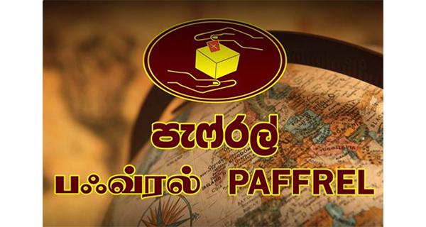 Provincial Council Election paffrel